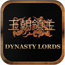 Dynasty Lords