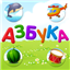Apps Like PreSchool Words For Kids & Comparison with Popular Alternatives For Today