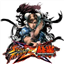 Apps Like Street Fighter X Tekken & Comparison with Popular Alternatives For Today
