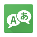 Apps Like GTS Free Translation Tool & Comparison with Popular Alternatives For Today